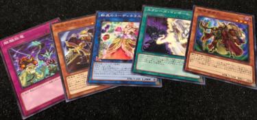 【遊戯王OCG】PHANTOM RAGE【個人的に使ってみたいノーマルカード】